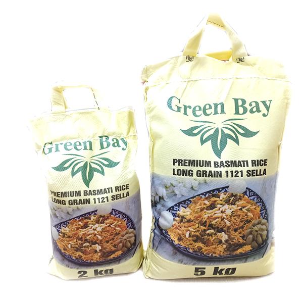 Рис Басмати 2 кг