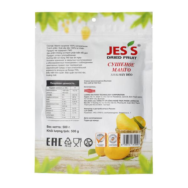 сушеное манго купить